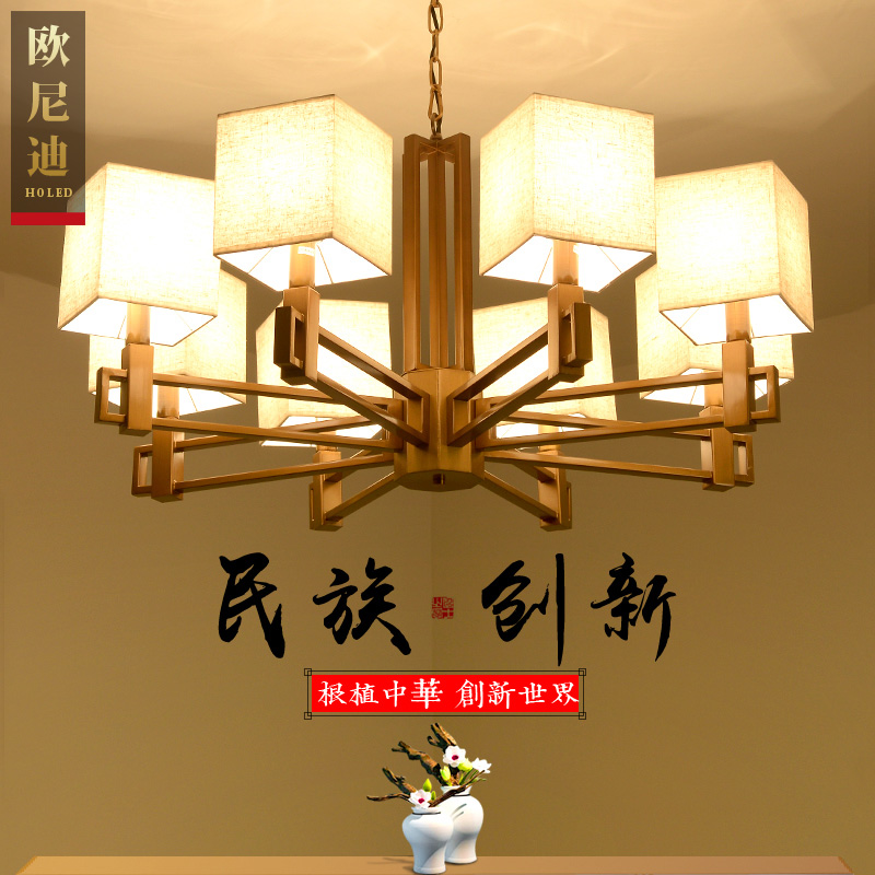 The new chinese modern wrought iron chandelier fabric living room lamp chinese creative minimalist restaurant wrought iron bedroom den lighting