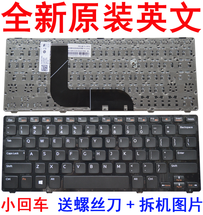 China Dell Keyboard, China Dell Keyboard Shopping Guide at
