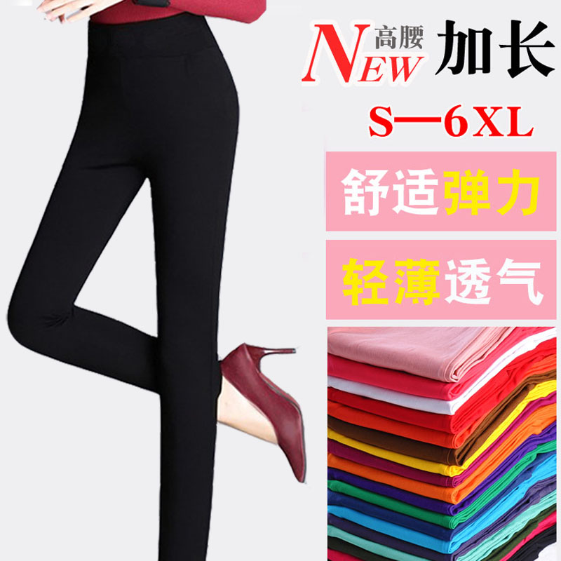 Get Quotations · The new elastic waist outer wear leggings korean version was thin big yards slim candy colored
