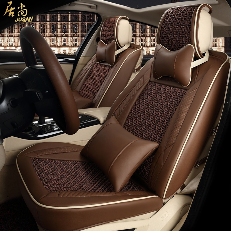 The new ford focus mondeo car seat cover ice silk four seasons applicable summer car seat cover seat cover seat cover the whole package