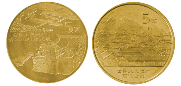 The new gorgeous josé promotional genuine fidelity world heritage commemorative coins commemorative coins fourth group with mount qingcheng and the dujiangyan lijiang old town