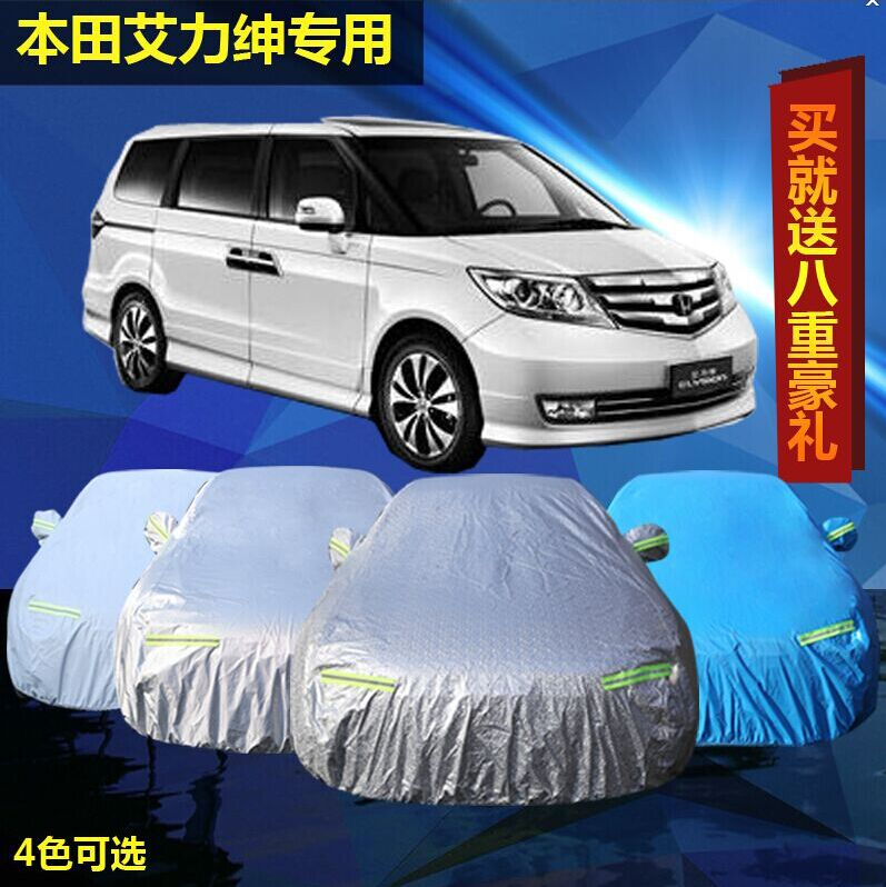 The new honda eric eric gentry gentry commerce insulation sunscreen sewing car cover car cover special thick aluminum sun rain