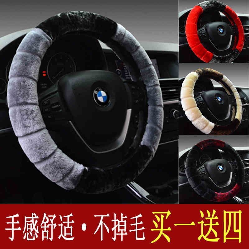 The new honda fit civic crv ling feng fan faction xrv winter plush steering wheel cover winter handlebar sets of car