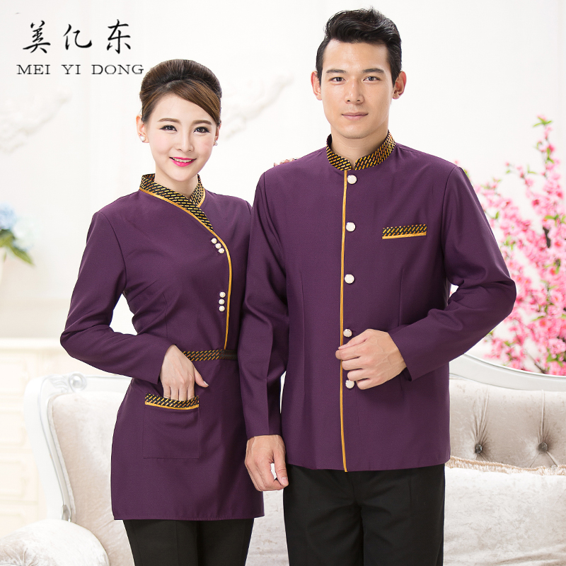 The new hotel uniforms fall and winter clothes female hotel restaurant hot pot restaurant service staff sleeved clothing catering uniforms male