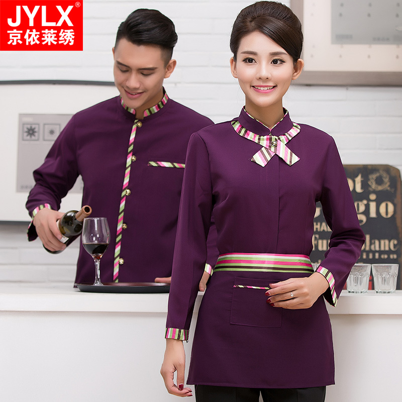 The new hotel uniforms fall and winter clothes female hotel restaurant waiter uniforms overalls fall and winter clothes long sleeve