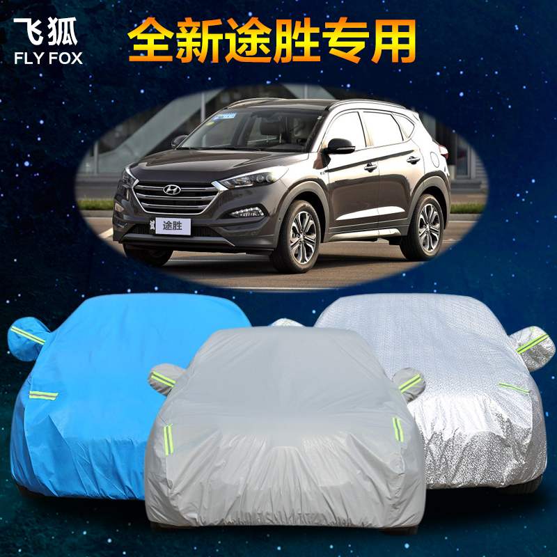 The new hyundai tucson suv suv dedicated sewing car hood thickening rain and sun shade sun insulation car cover car cover dust