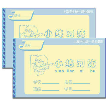 The new jiansheng buben k102-1 jiansheng exercise books jiansheng exercise book shanghai unified school exercise books