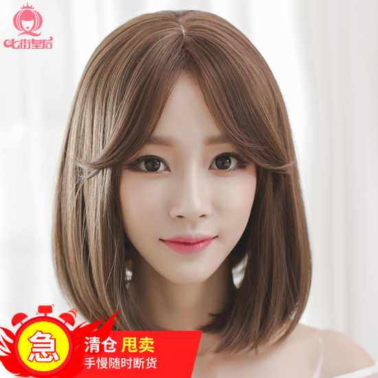 China Korean Girls Bangs China Korean Girls Bangs Shopping Guide At