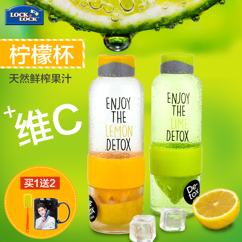 The new lock cups cup lemon juice cup plastic sports bottle creative portable cup 520 ml