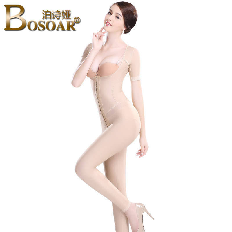 The new ms. Bosoar2016 nice comfortable and breathable lace sexy thin section postpartum corset breast care girly
