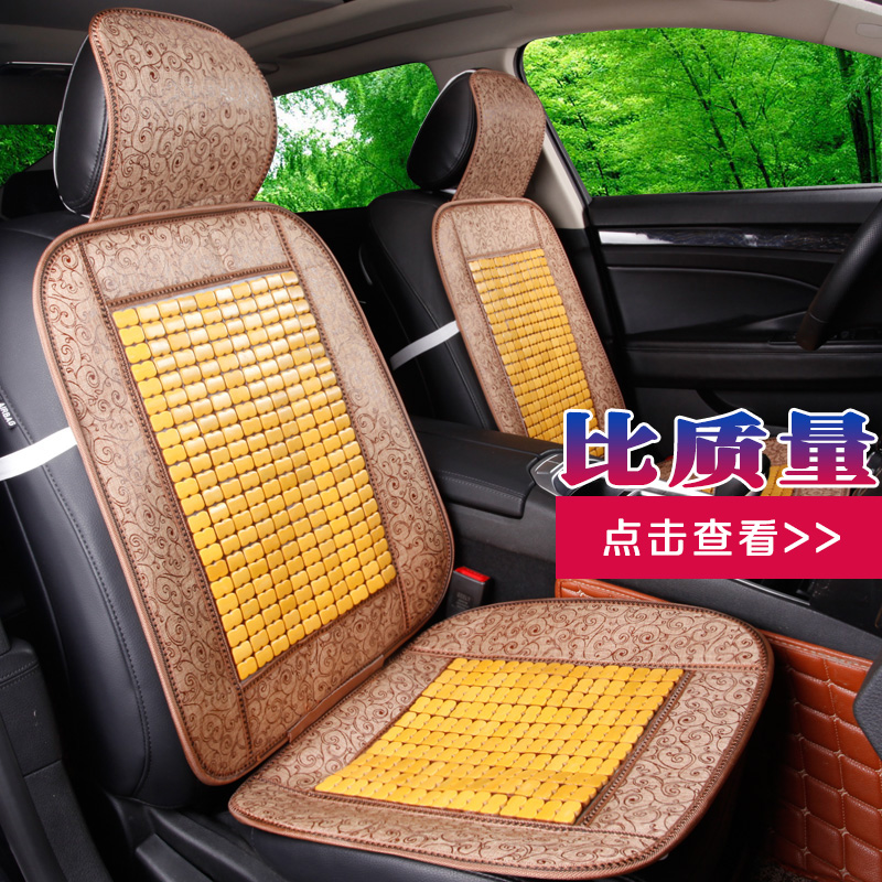 The new north saab d50 magic speed s2s3 steam seat cushion four seasons with the car seat cushion summer liangdian bamboo straw