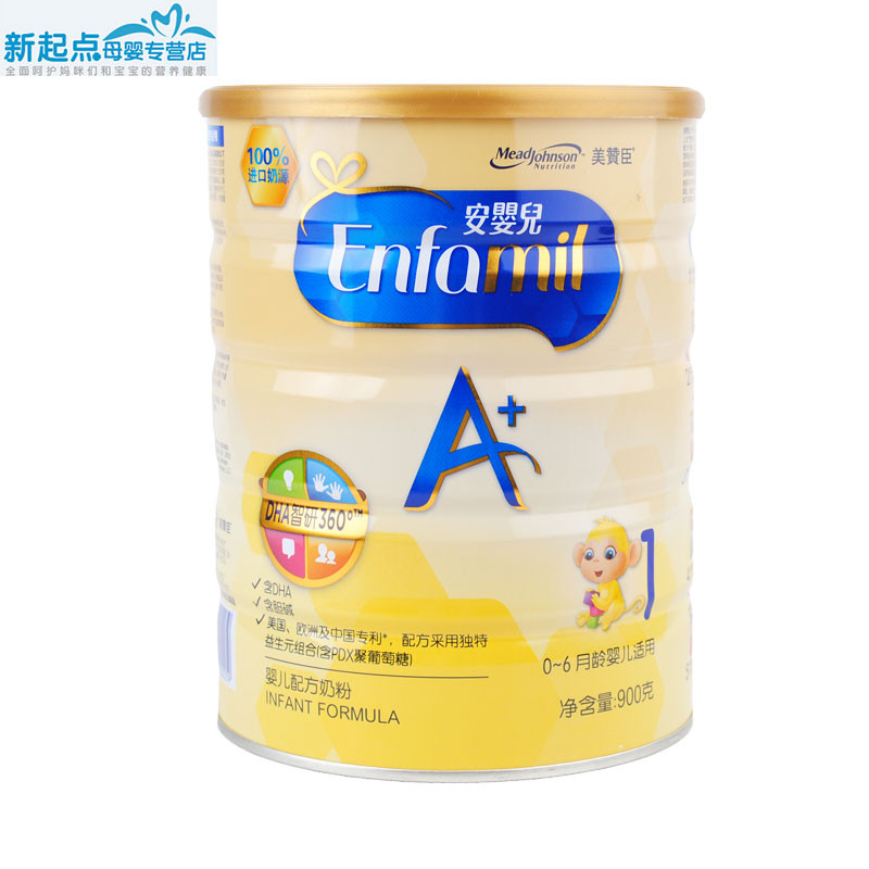The new packaging manjohnson/mead johnson milk an infant a + 900g infant formula in paragraph 1g have security