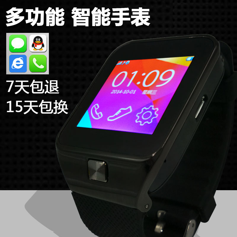 The new smart card bluetooth watch phone watch phone android smart bracelet wearable watch