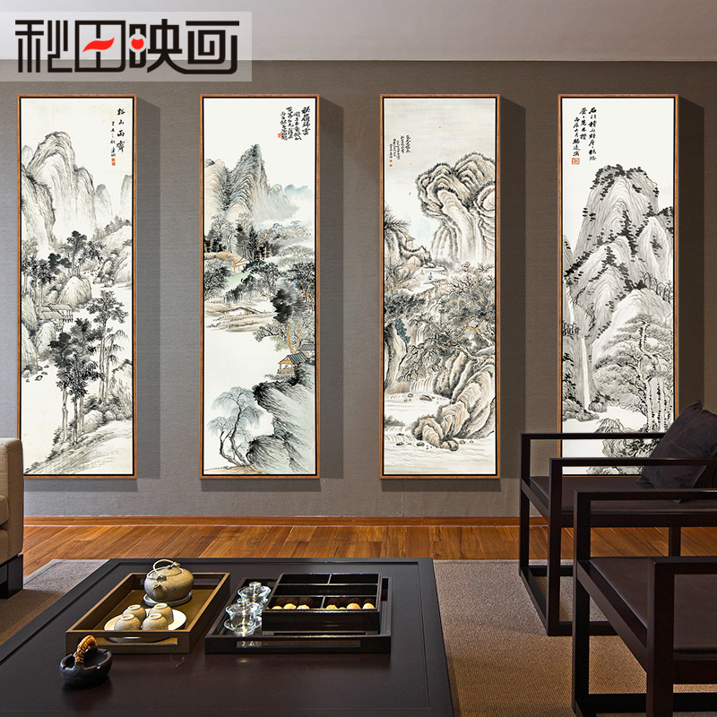 The new study of chinese living room decorative painting framed decorative painting mural painting quadruple ink landscape painting landscape paintings four screen