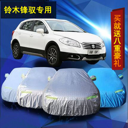 The new suzuki feng yu feng yu suv aluminum sewing car cover special thick sunscreen car hood insulation rain shade