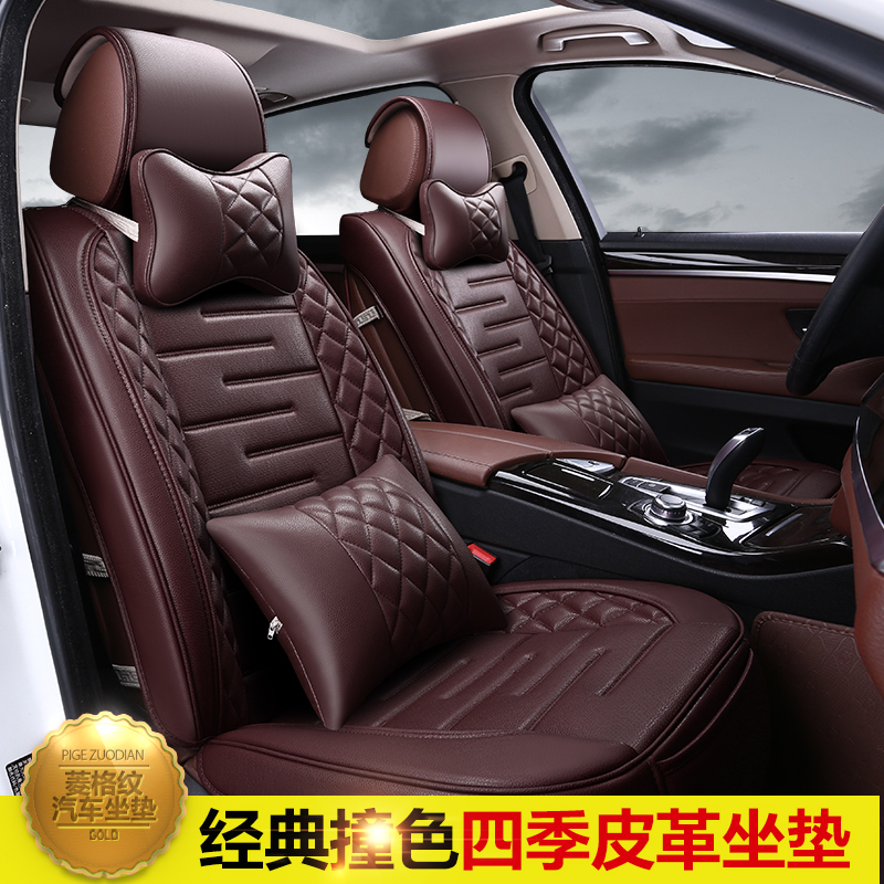 The new universal seat cover seat cover dongfeng popular king plaza king plaza s50x3x5 xvsuv leather car mats car seat cover four