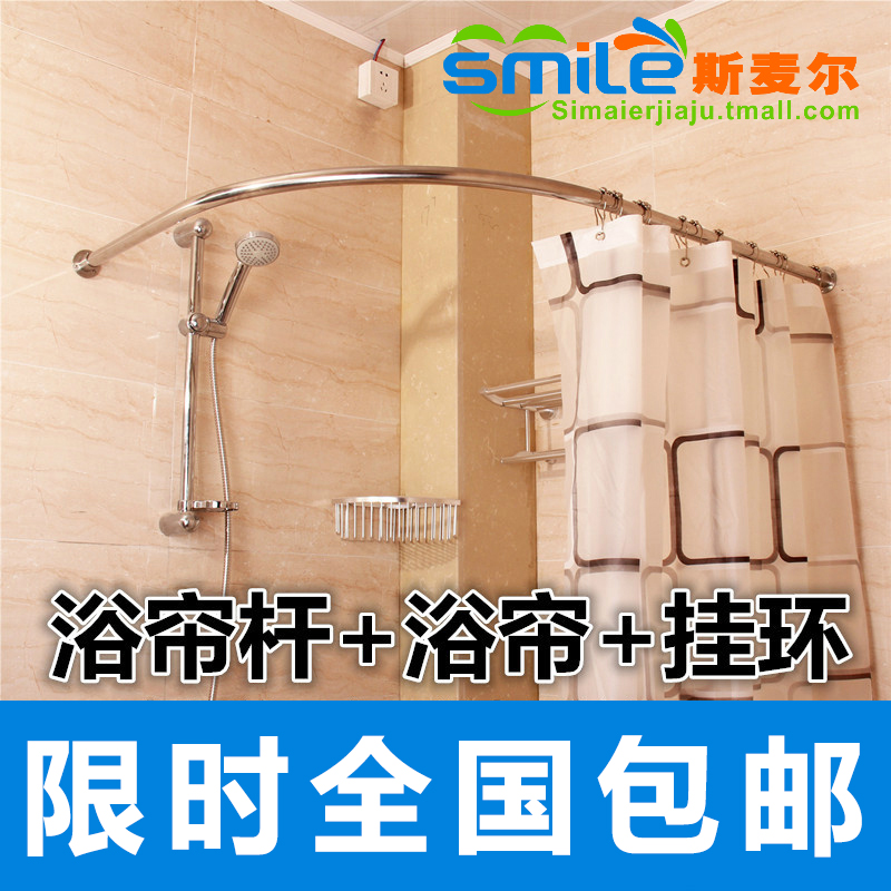 The new upgrade kit stainless steel curved shower curtain shower curtain rod shower curtain + + riin perforated stainless steel hanging rod