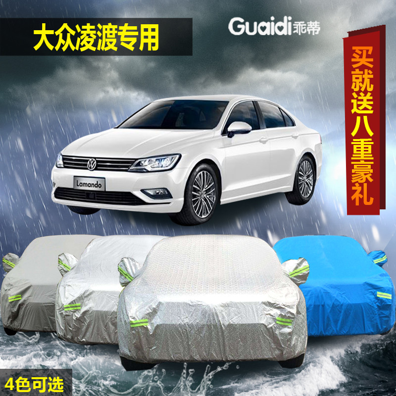 The new volkswagen ling crossing sewing car cover car cover special aluminum rain and sun shade thicker insulation sunscreen dust