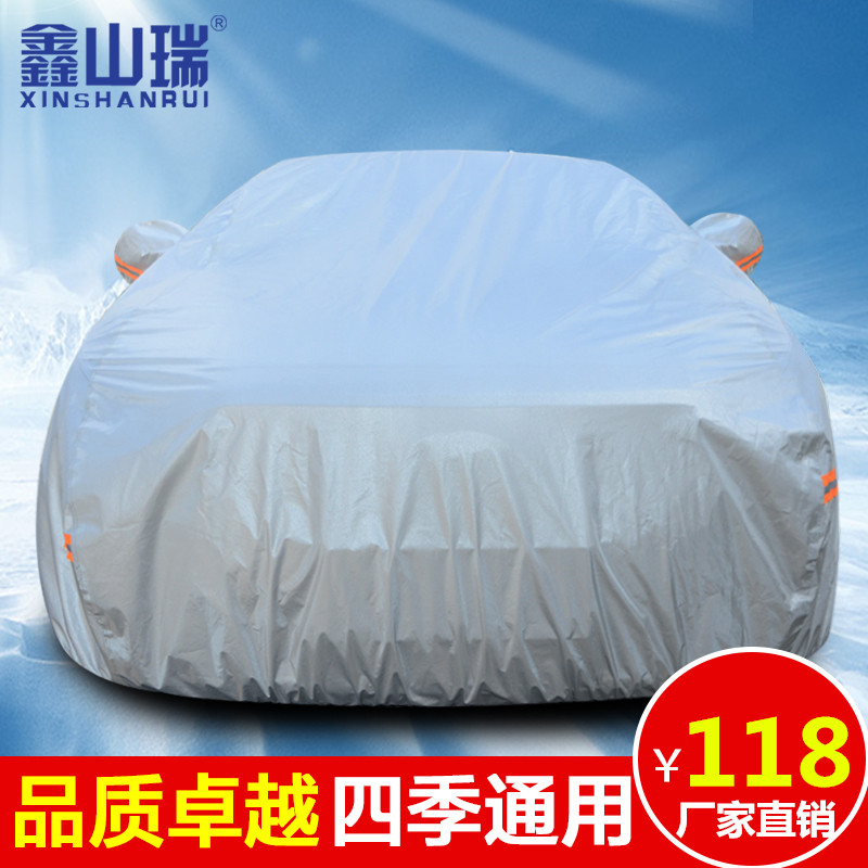 The new volkswagen passat magotan sagitar tiguan lavida bora jetta santana sewing sunscreen car hood insulation steam