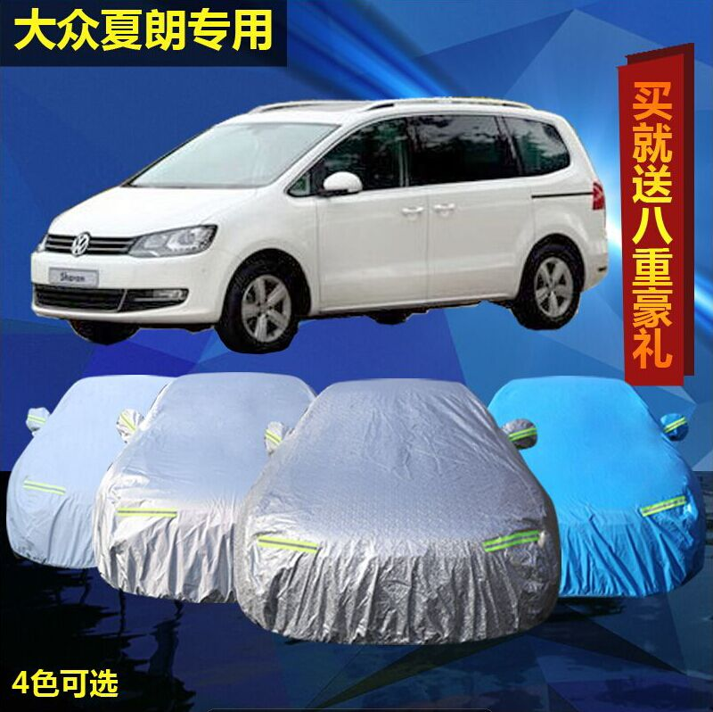 The new volkswagen sharan commerce plus special thick sewing sunscreen car hood insulation aluminum rain and sun shade