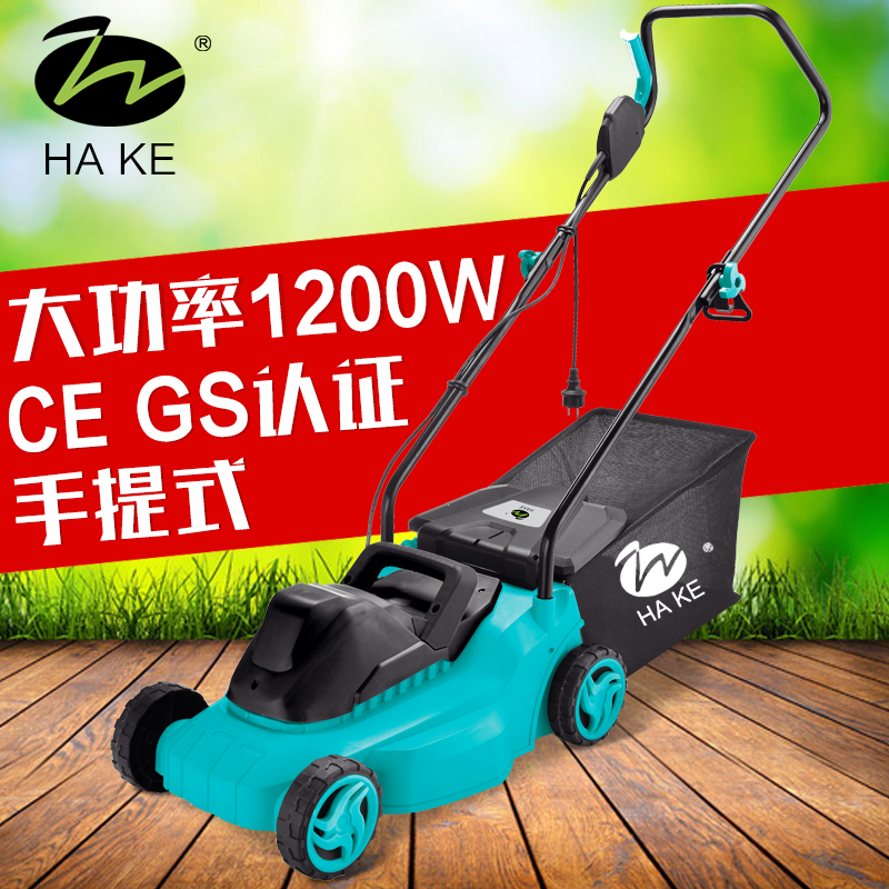The new w household electric hand push lawn mower lawn mower lawn mower lawn mower lawnmower mowing Machine