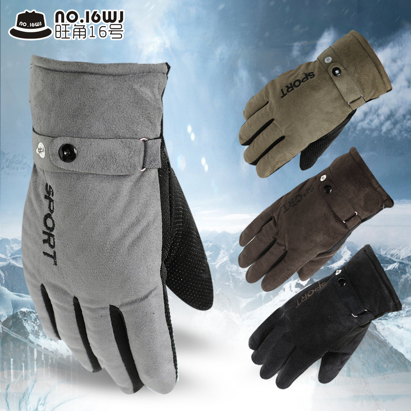 The new warm winter gloves male korean version plus thick velvet cold wind riding outdoor line in autumn and winter cashmere leather driving