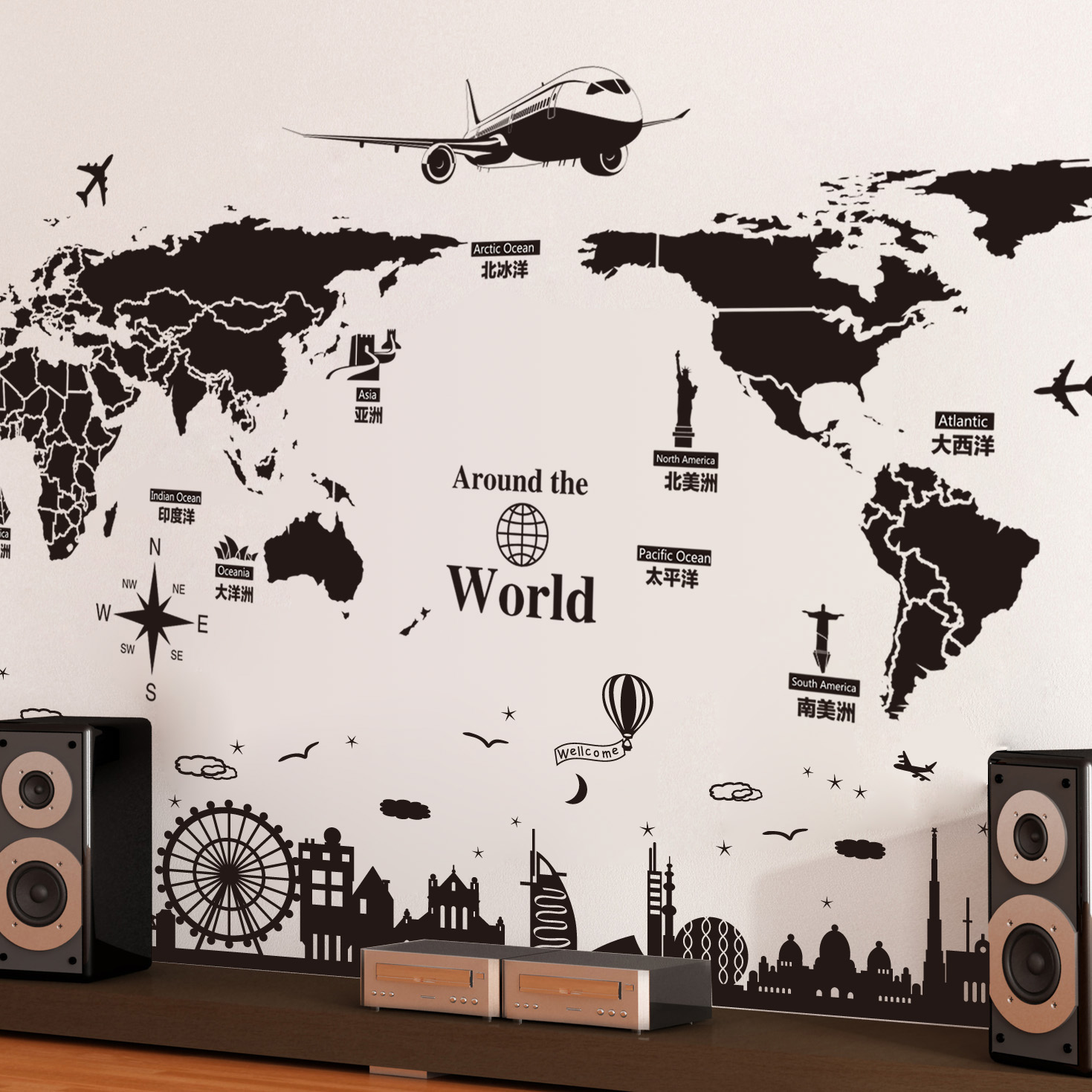 The office of the classroom wall decorations wall stickers removable adhesive wall stickers klimts study creative personalized world map