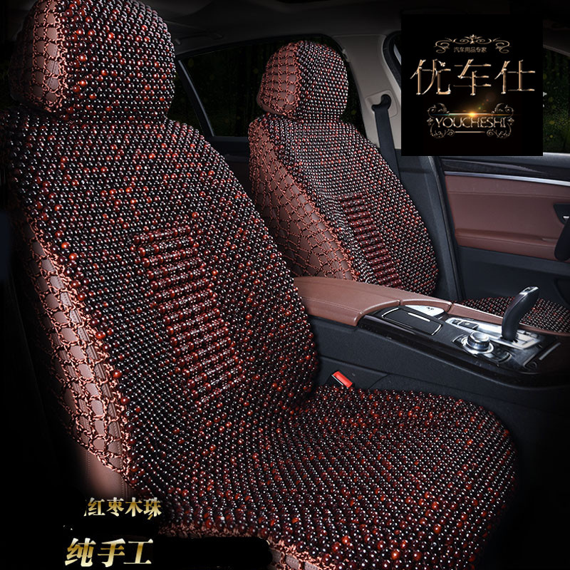 The old section of the new santa fe huatai b11 treasure league gretl wooden bead seat cover new car seat cushion summer liangdian