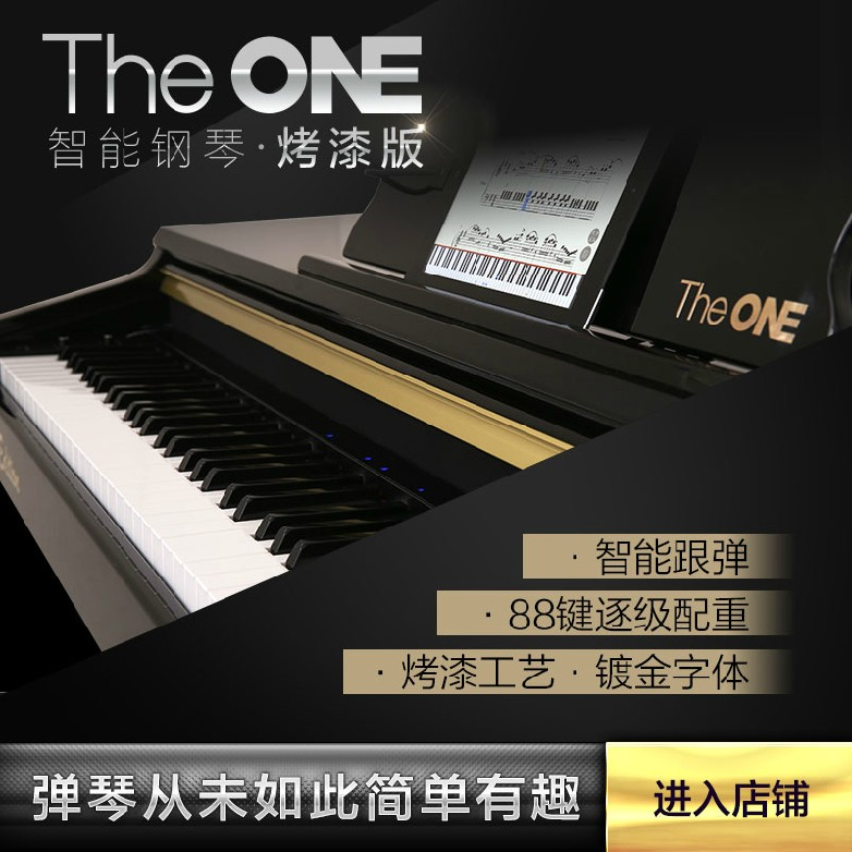 The one intelligent piano electric piano 88 key digital piano hammer one electric piano paint plates