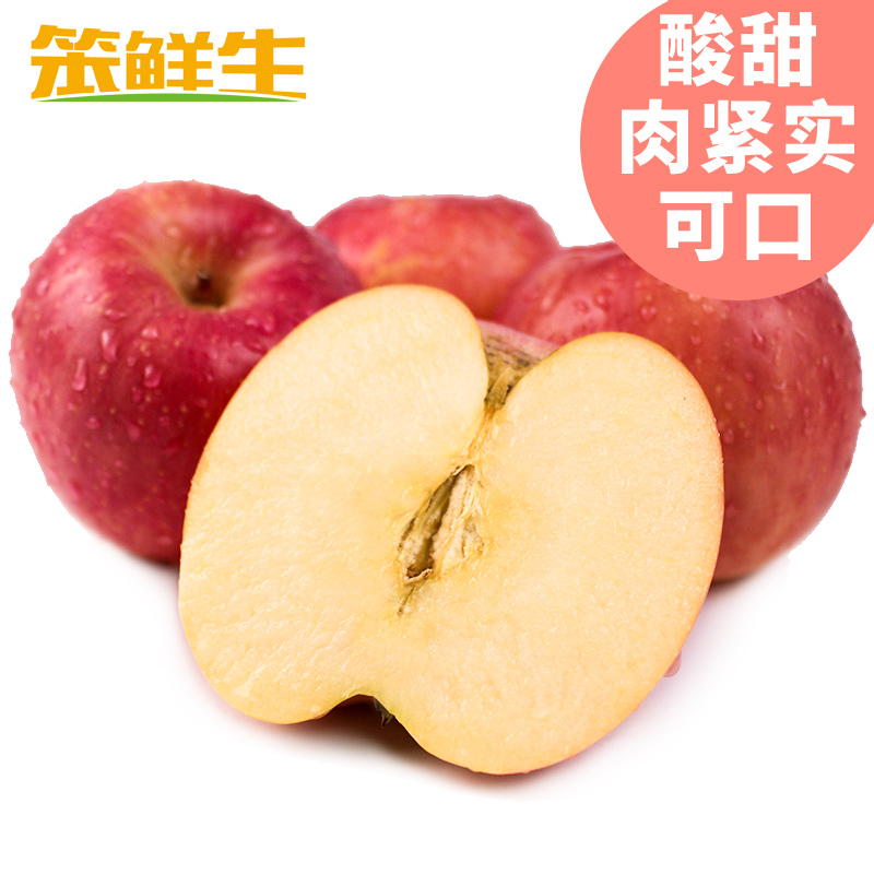 The park opened the first crop of new fruit qixia shandong yantai fuji apple now pick fresh fruit large fruit 5 shipping