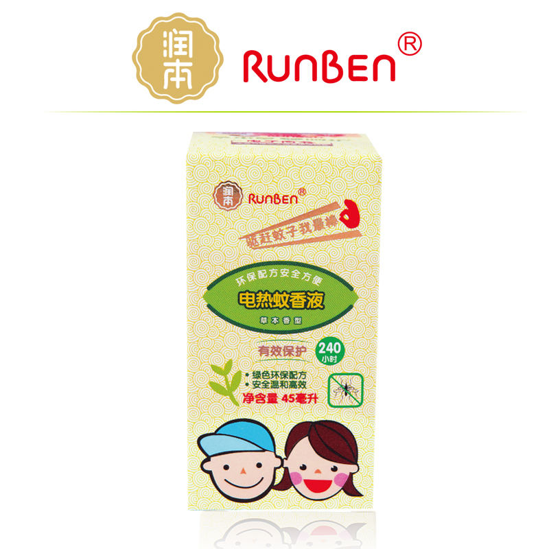 The run/runben baby electric mosquito repellent liquid/baby mosquito liquid electric mosquito repellent liquid herbal incense 45 ml