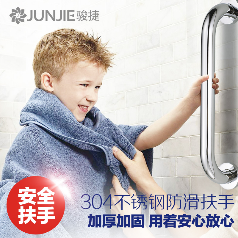 The security pure 304 stainless steel handrails handrails bathroom handle bathroom toilet bathtub grab bars for the elderly people with disabilities
