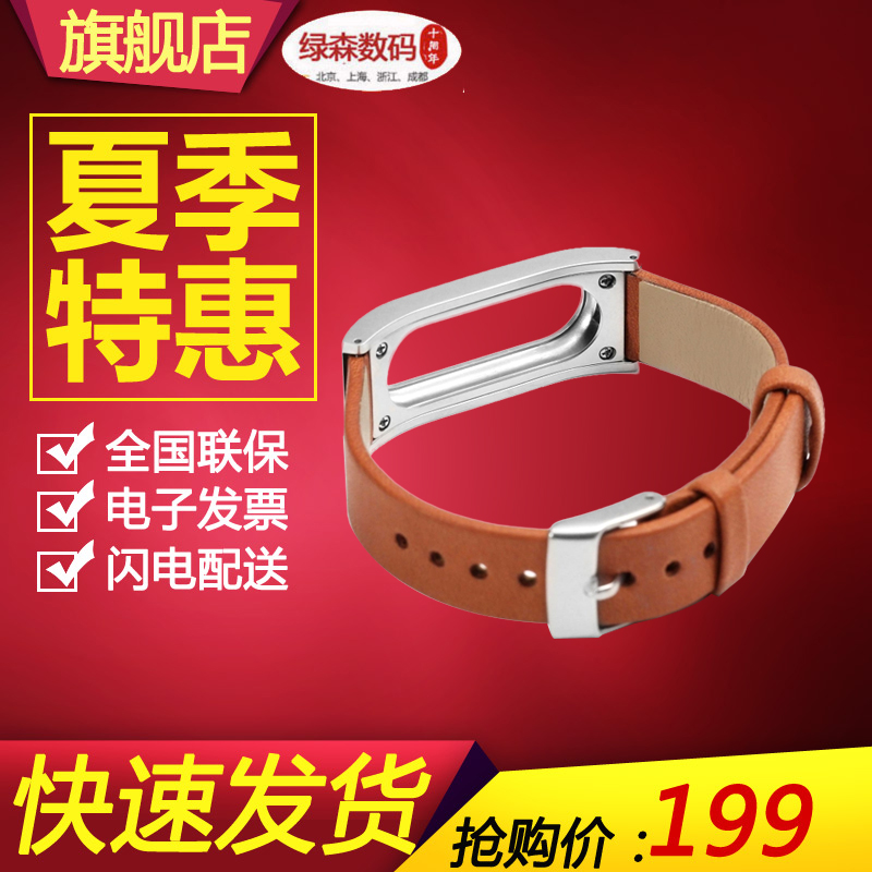 The sf millet bracelet strap leather yellow leather imported from italy personality cingulated handmade
