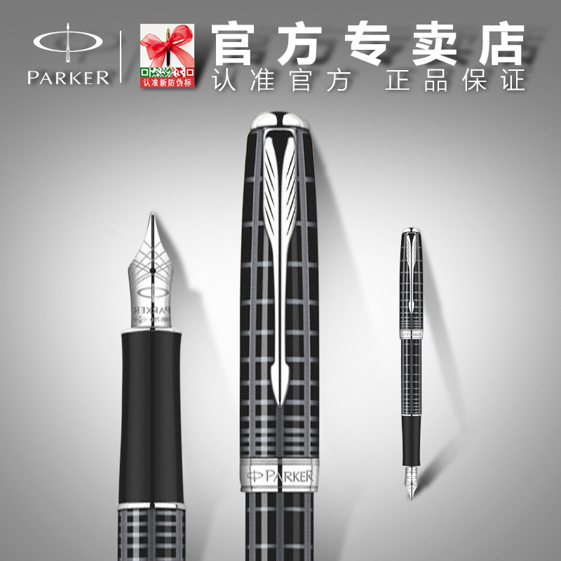 The sf parker parker pens chelsea liya black plaid pattern k white clip fountain pen ink pen fountain pens