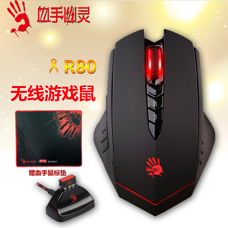 The sf shuangfeiyan bloody hands ghost r80 wireless mouse cs/cf gaming mouse built-in rechargeable lithium battery