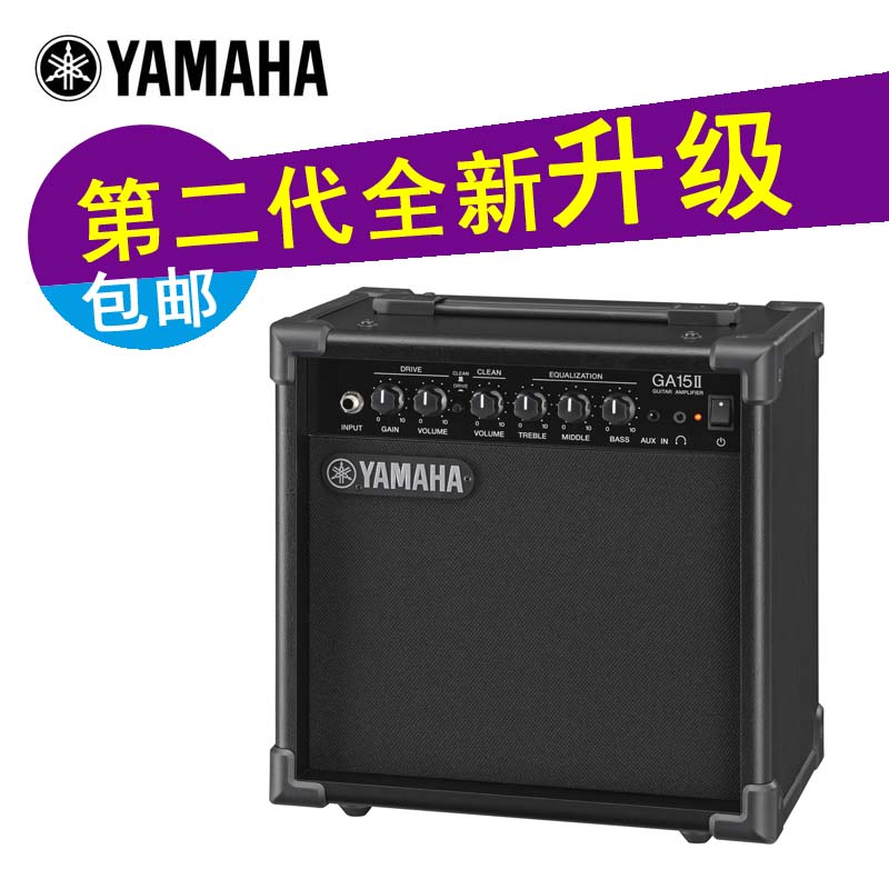 The sf yamaha ga15 guitar electric guitar musical instrument acoustic guitar speaker distortion sound ga15ii spot shipping