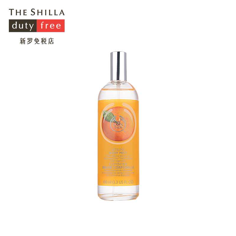 [The shilla/shilla duty free] the body shop/body shop satsuma body spray