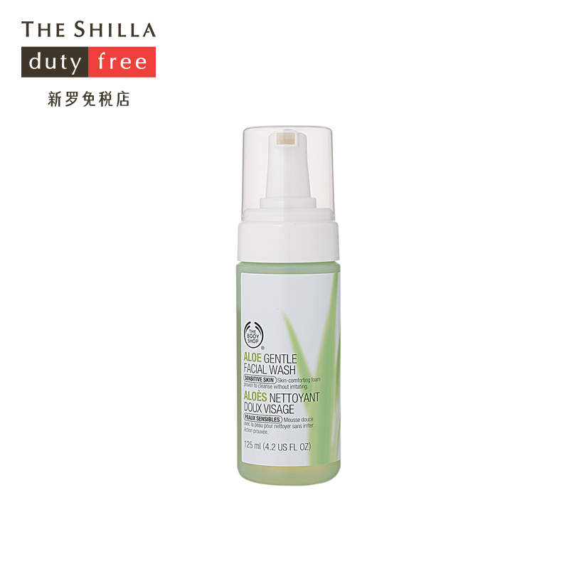 [The shilla/shilla duty free] the body shop/the body shop aloe cleanser noodles