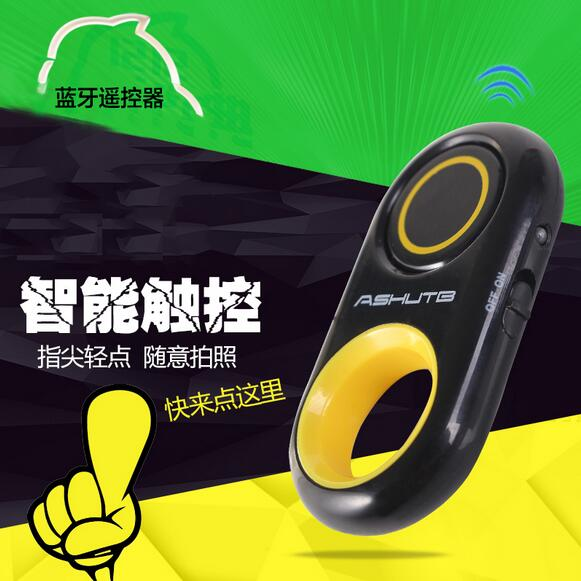 The sixth generation of south korean shutter6 shutter bluetooth mobile phone bluetooth remote control self timer ashutb