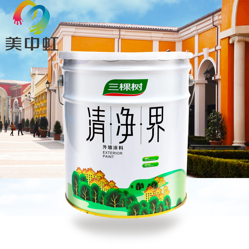 The three camphors exterior latex wall paint exterior wall paint clear net community and easy construction alkali mildew weathering plastic 20 kg