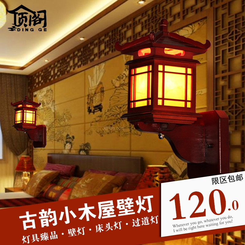 The top of the house of ming and qing classical chinese creative living room wall lamp bedroom bedside aisle balcony wooden imitation sheepskin wall lamp wall lamp wall lamp