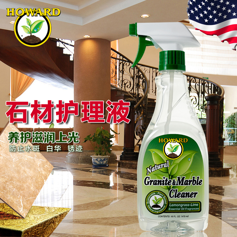 China Granite Floor Polishing China Granite Floor Polishing