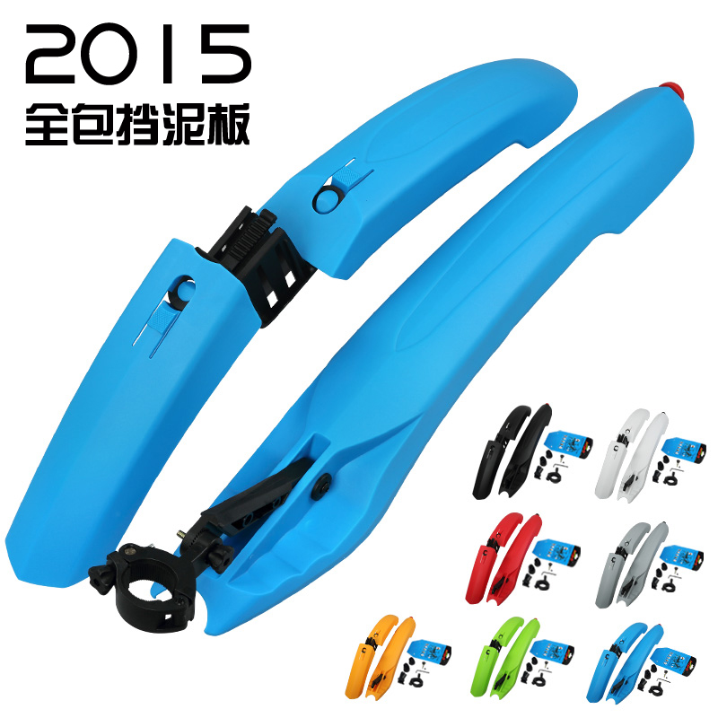 The whole package mountain bike bicycle fender fender quick release bicycle rain riding accessories longer section 26 Plate