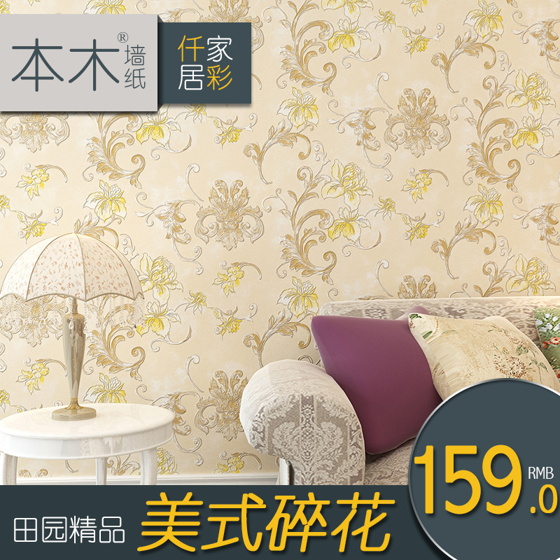 The wood wallpaper nonwoven wallpaper romantic bedroom wallpaper american pastoral romantic floral wallpaper printing den