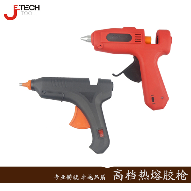 Thermostat hot melt glue gun glue multipurpose adhesive plastic metal glue stick small large electric hardware tools germany and japan