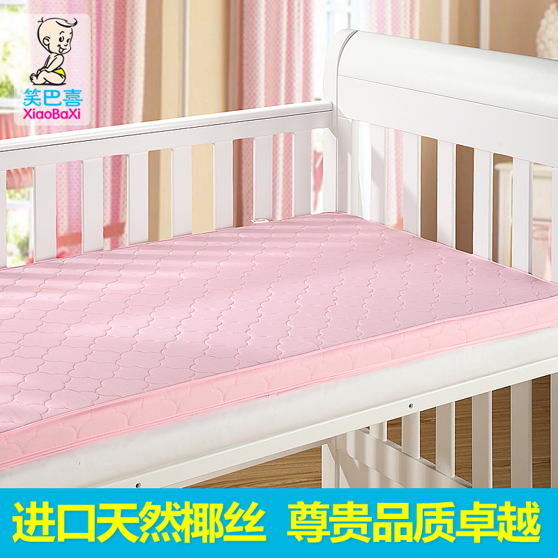 Thick cotton children laugh pakistan hi baby mattress natural coir mattress baby mattress bed children