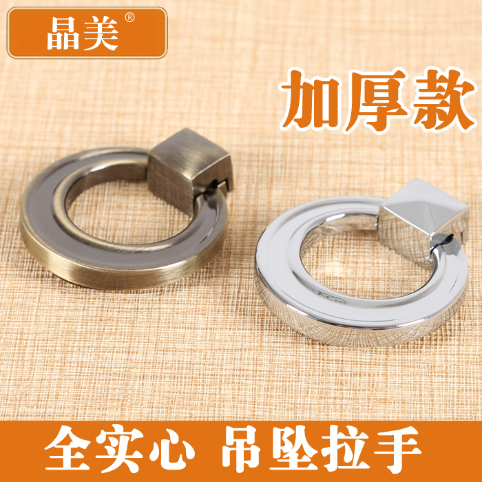 China Ring Drawer Pulls, China Ring Drawer Pulls Shopping Guide at ...