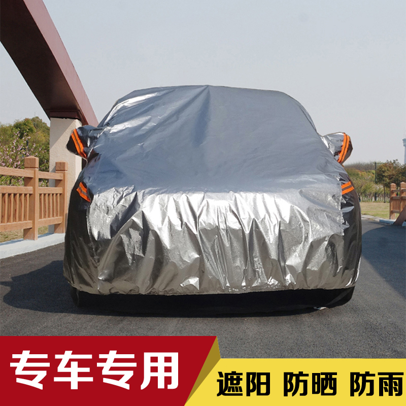 Thick sewing car hood mazda cx-5 a tezi angkesaila car mazda 6 dedicated sunscreen car hood sunshield