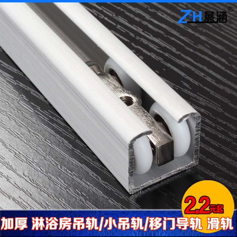 China Door Slide System China Door Slide System Shopping Guide At