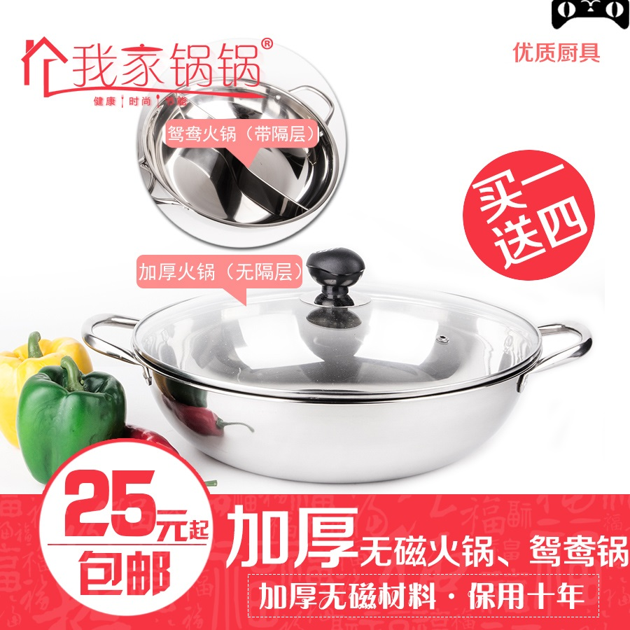 Thick stainless steel fondue pot cooker applicable us household duck hot pot fondue pot fondue pots clean stockpot laundry and